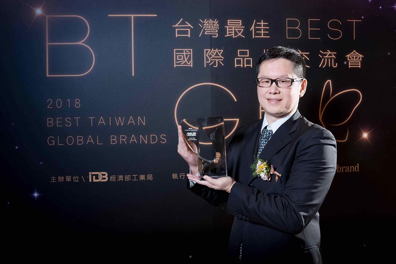 ASUS se posiciona como la marca internacional más valiosa de Taiwán en 2018