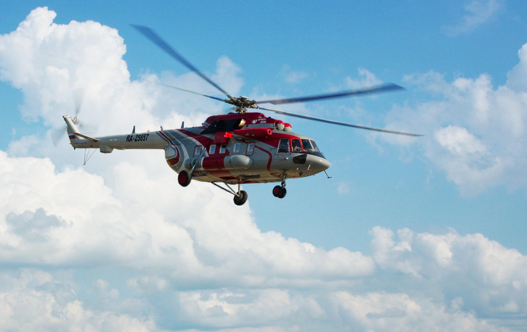 Inauguran centro de mantenimiento de helicópteros rusos en Perú
