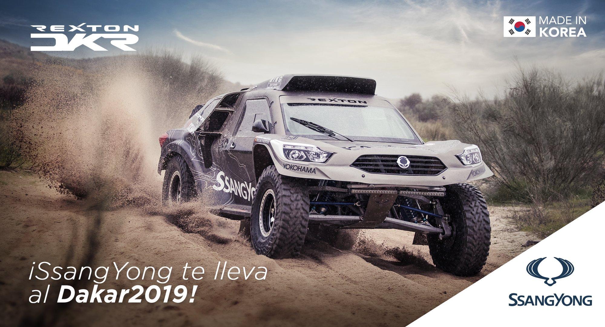 Ssangyong te lleva al Dakar 2019