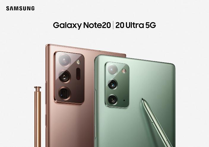 Samsung, galardonada con 44 premios CES 2021