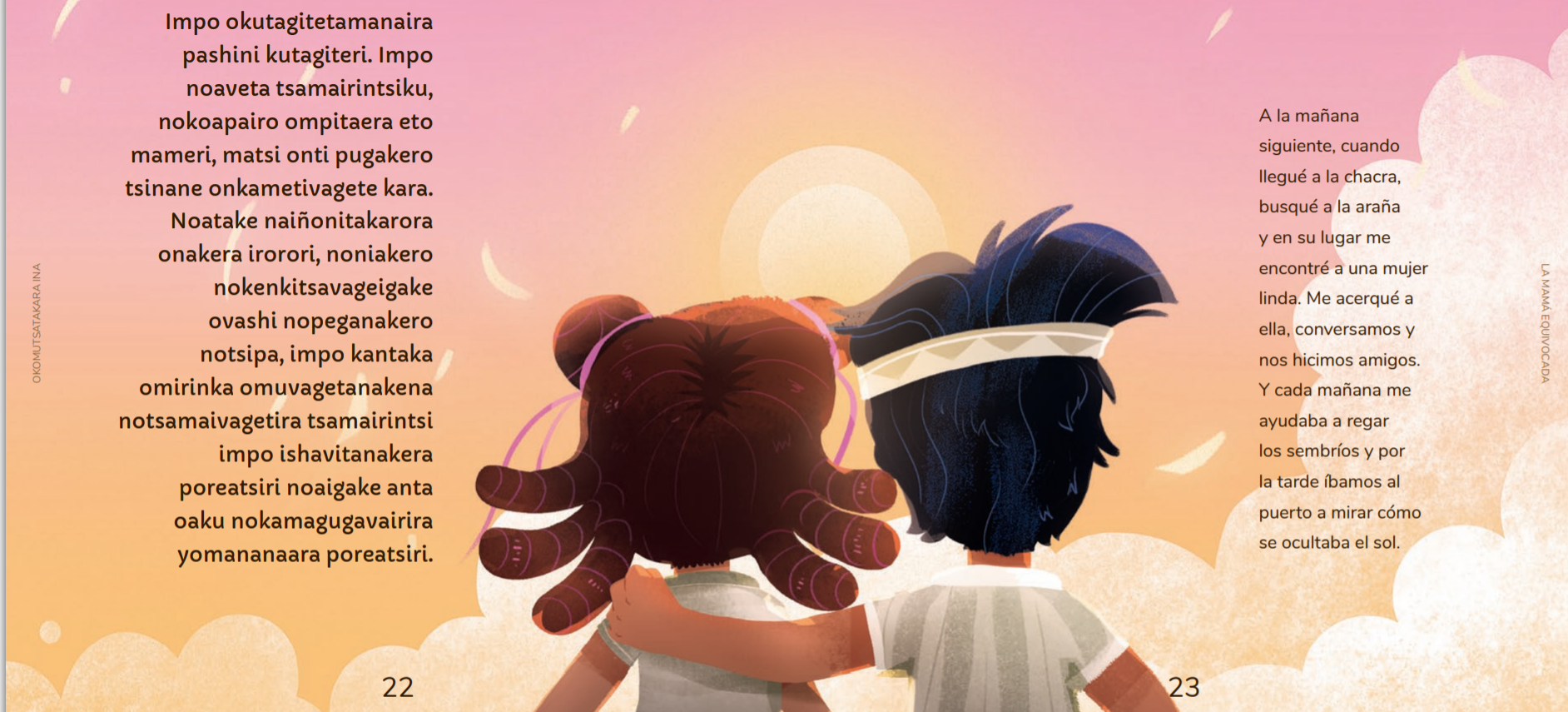 Día de la Lengua Materna: conoce el libro virtual gratuito con historias en yine, matsigenka y castellano