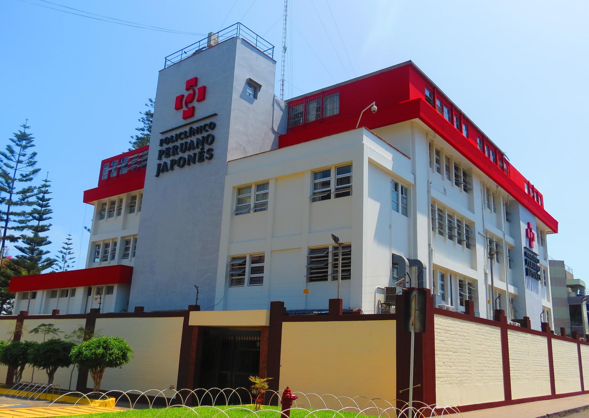 Campaña Cuídate con Cuidado implementa mural en Lima para prevenir el COVID-19