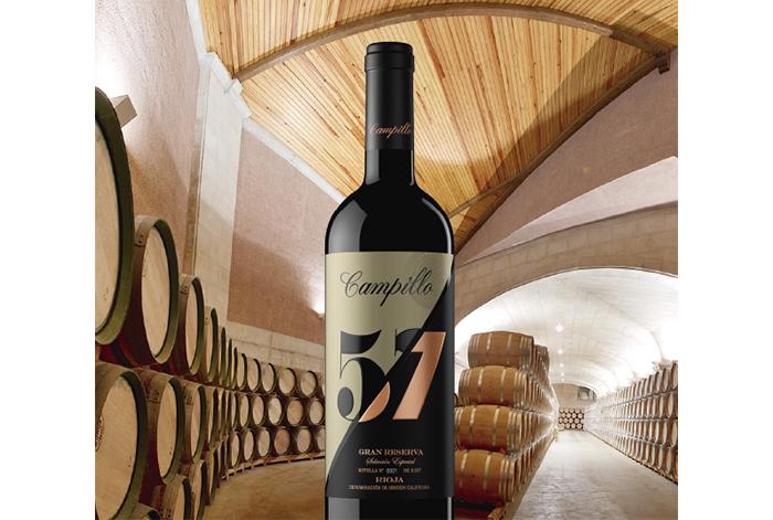 Grupo Faustino: Conoce los cuatro vinos ganadores del Concurso Mundial de Bruselas 2021