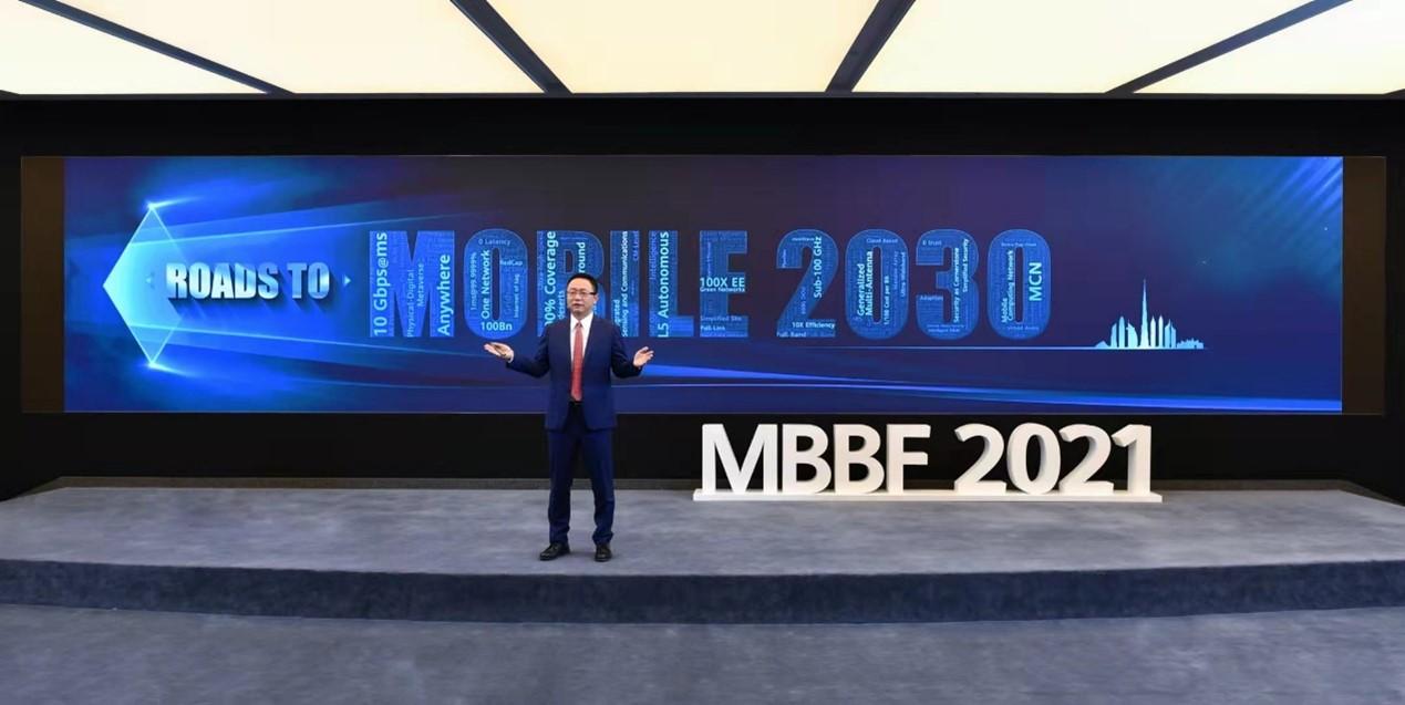 """David Wang de Huawei habla sobre las 10 tendencias de la industria inalámbrica en """"Roads to Mobile 2030"""""""